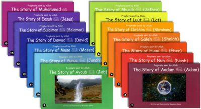 Prophets Sent By Allah (15 Hardback Books)